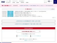 KDDI 公式サイト