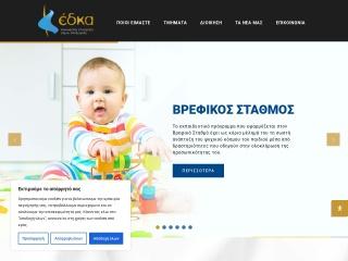 Screenshot για την ιστοσελίδα kedka.gr
