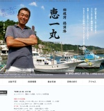 http://www.keiichimaru.com/