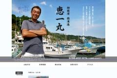http://www.keiichimaru.com