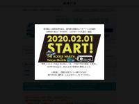 http://www.keiseibus.co.jp/kousoku/nrt16.html