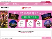 http://www.keiseirose.co.jp/garden/