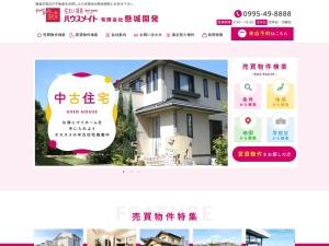 http://www.kenjoukaihatu.com/
