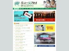 http://www.kenkyu-mie.or.jp/index.html