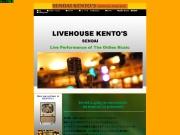http://www.kentos-sendai.com/