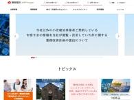 www.kepco.co.jp/