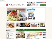 紀文 公式サイト