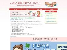 http://www.kids.pref.ibaraki.jp/kids/16398/xs=_NhddiQnTv9OK/