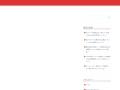 北九州イノベーションギャラリーのイメージ