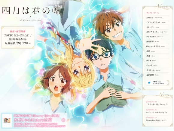 http://www.kimiuso.jp/index.html