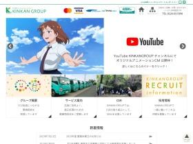 www.kin-kan.co.jp/