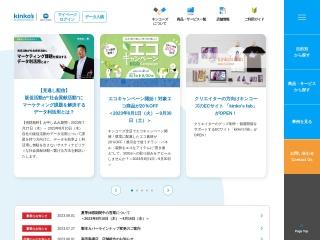 kinkos.co.jp用のスクリーンショット
