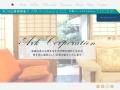京都ランデヴーギャラリー&カフェのイメージ
