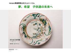 www.kk-mcm.co.jp/