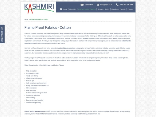 Flame Resistant Fabric Suppliers