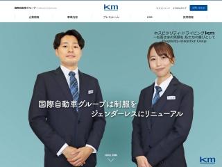 km-group.co.jp用のスクリーンショット