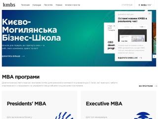 Знімок екрану для kmbs.kiev.ua