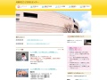 大阪市立こども文化センター 展示室のイメージ