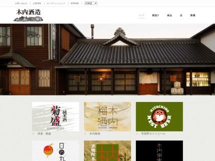 http://www.kodawari.cc/?jp_home.html