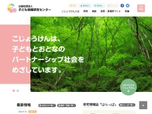 http://www.kojoken.jp/