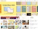 キャンパスハイグレード – 文具紹介 – コクヨS&T