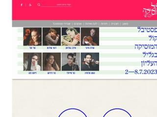 Screenshot for kol-hamusica.org.il