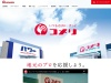 http://www.komeri.bit.or.jp/