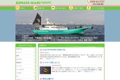 http://www.konayamaru.com