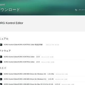ダウンロード | KORG Kontrol Editor | KORG (Japan)