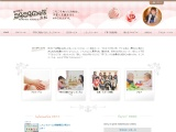 http://www.koro2net.com/