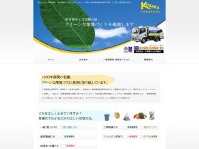 www.kosaka-sangyo.co.jp/