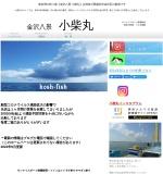 http://www.koshibamaru.yokohama/