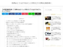 http://www.kosodategakkai.jp/index.html