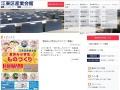 江東区産業会館 展示室のイメージ