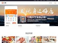 Koubei China CPS Coupon Codes & Discounts