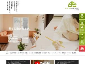 http://www.kouei-n.co.jp/