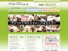 http://www.koujinou-net.com/