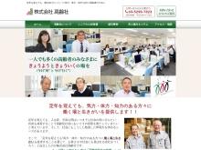 http://www.koureisha.co.jp/