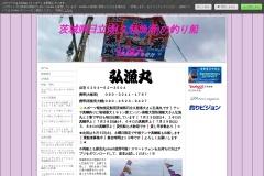 http://www.kouryoumaru.com
