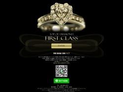http://www.kousai-firstclass.com/