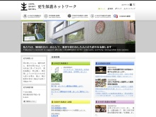 http://www.kouseihogo-net.jp/