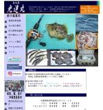 http://www.koushin-group.jp/