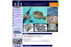 http://www.koushin-group.jp
