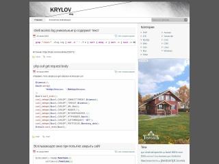 Знімок екрану для krylov.org.ua