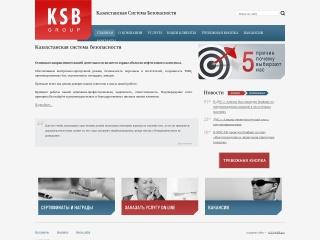 ksbgroup.kz үшін скриншот