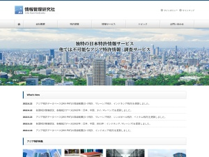 http://www.kt.rim.or.jp/~yy01-jkk/