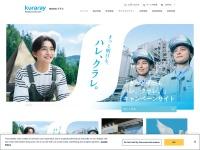 クラレ 公式サイト