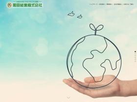 www.kuroda-kk.co.jp/