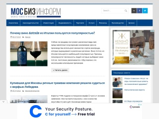 Скриншот kykymber.ru