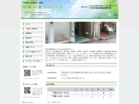http://www.kyobashi-s-clinic.com/